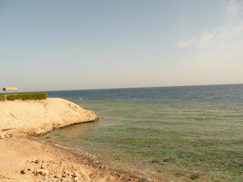 Шарм Эль Араб (Sharm El Arab)